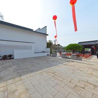 老泉艺术研究院